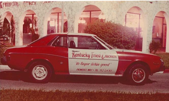 Kentucky Fried Chicken car